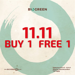 BIOGREEN-11-550-550