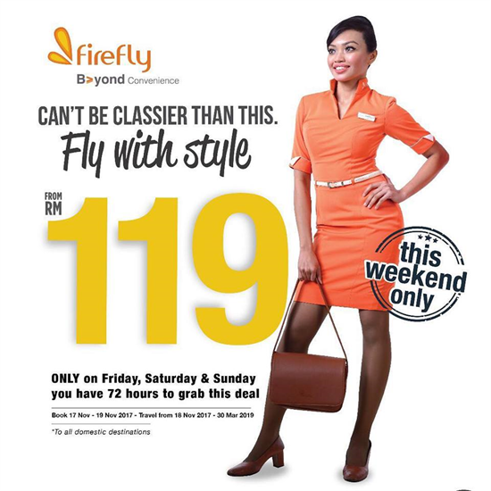 fly-style-550-550