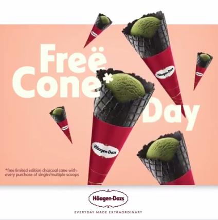 HAAgen-cone-550-550