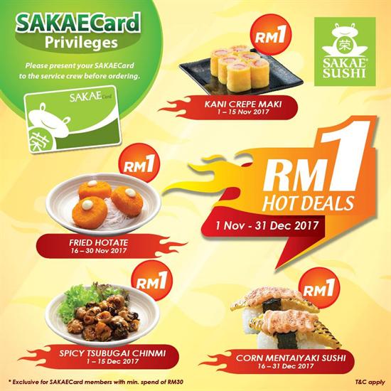 SAKAE-RM1-550-550.png