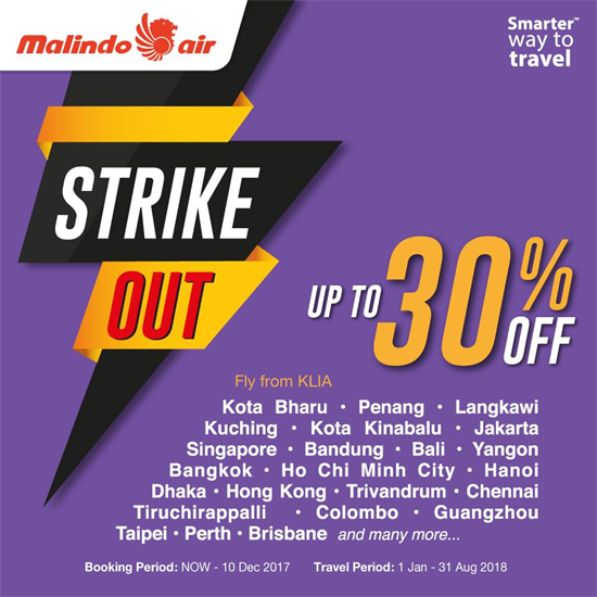 strike_out-550-550