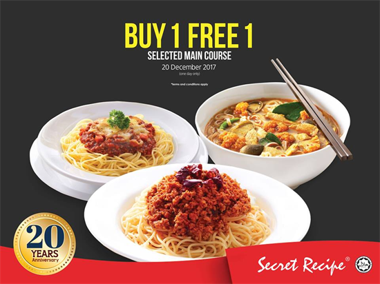 secret-recipe-buy1free1-550-550