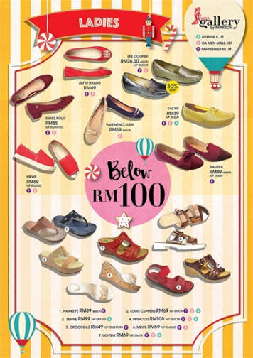 shoe-gallery3-550-550