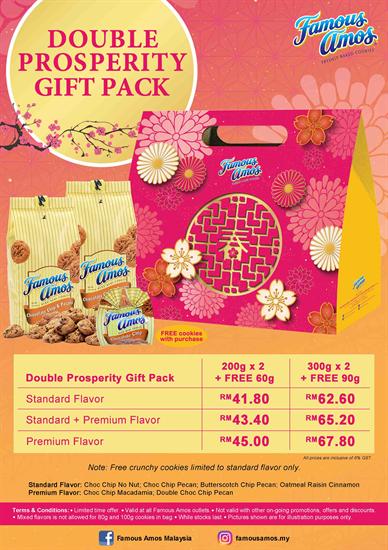 amos-gift1-550-550