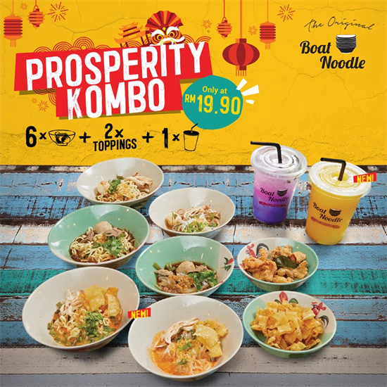 boat-noodle-prosperity-kombo-550-550.png