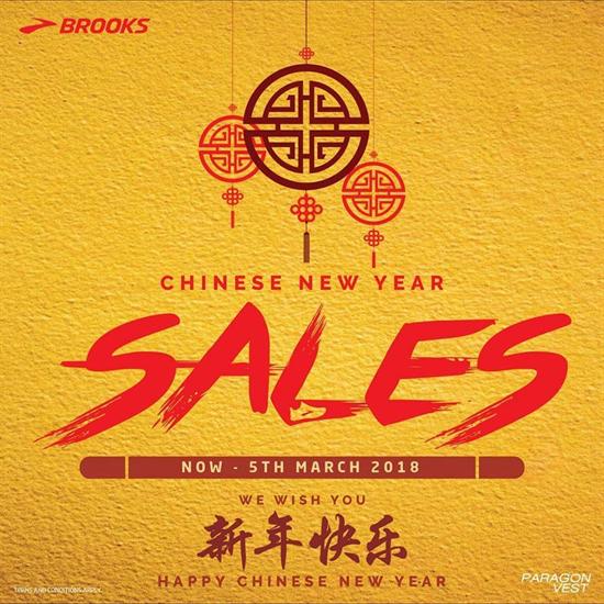 brooks-cny-sale-550-550.png