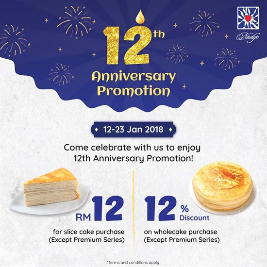 deje-12th-anniversary-promo-550-550.png