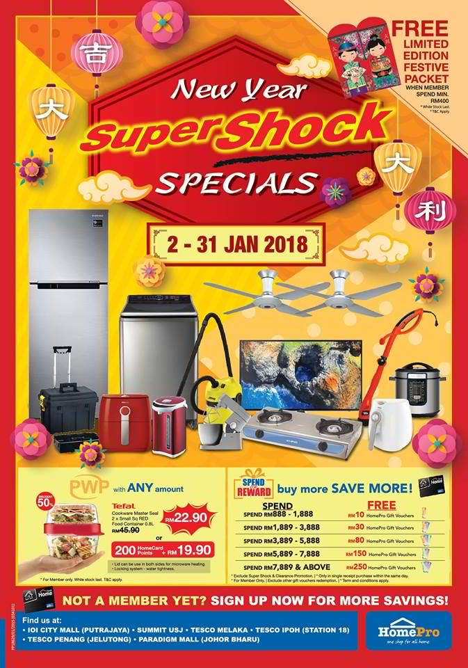 Homepro-New-Year-Super-Shock-Special.jpg