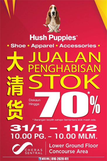hush-puppiesclearance-sale-550-550.png