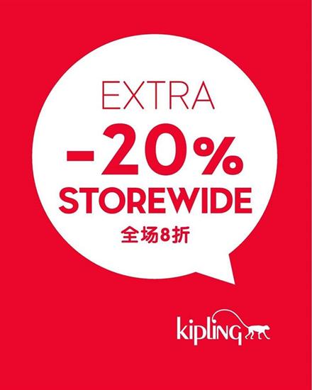 kipling-extra-20-percentage-550-550.png