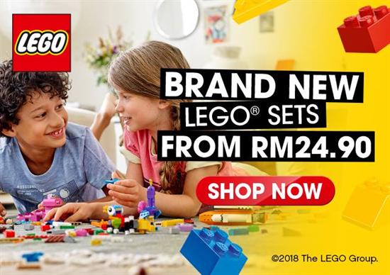 lego-set-550-550.png