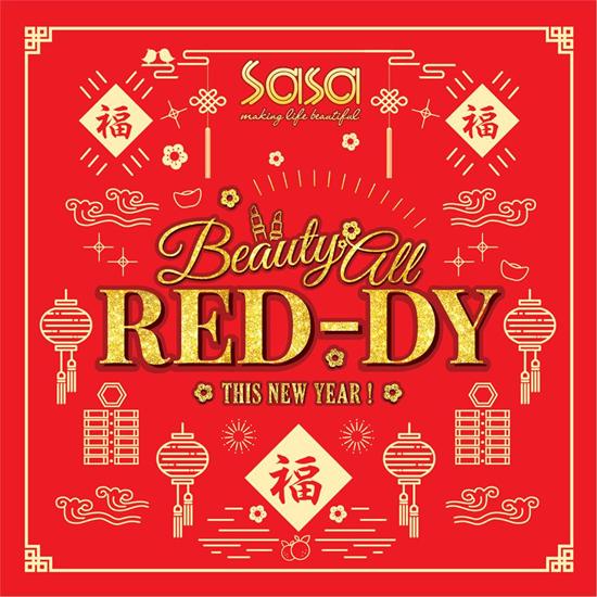 SASA-red-550-550.png