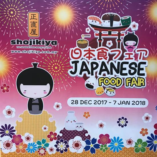 Shojikiya-fair-550-550.png