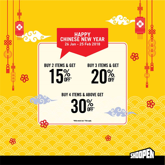 shoopen-cny-550-550.png