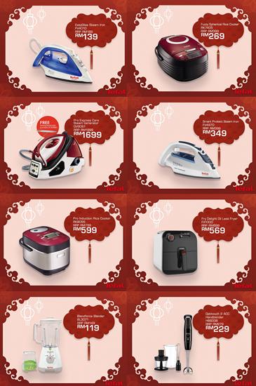 tefal-cny-special2-new-550-550