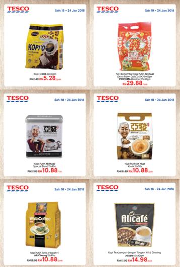 tesco-coffee-deals2-550-550