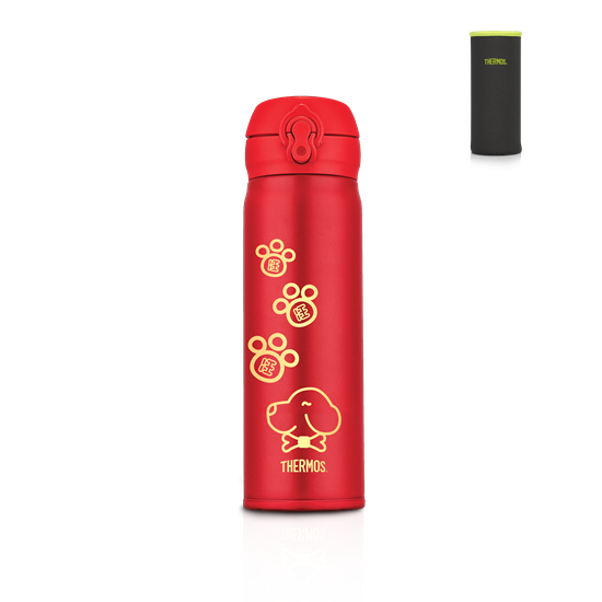 THERmos-cny-550-550.png