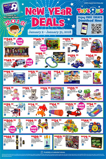 toys-r-us-new-year-deals-550-550.png