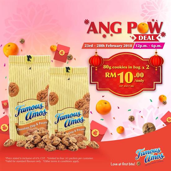 famous-amos-angpow-deal-550-550.png