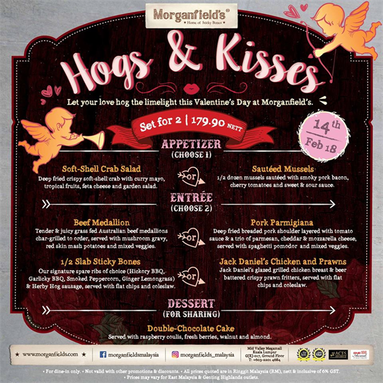 morganfield-valentine-s-550-550.png