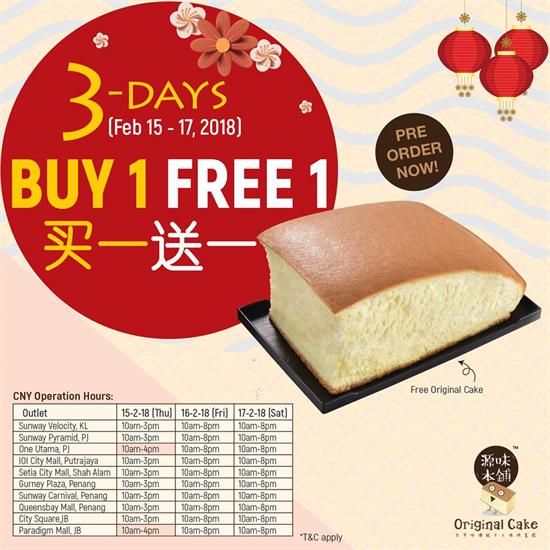 ori-free-550-550.png