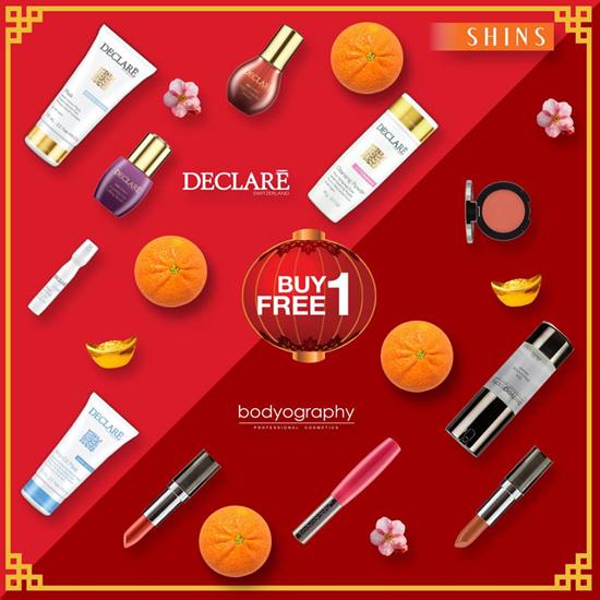 shins-buy1free1-550-550.png