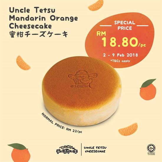 tetsu-orang-550-550.png