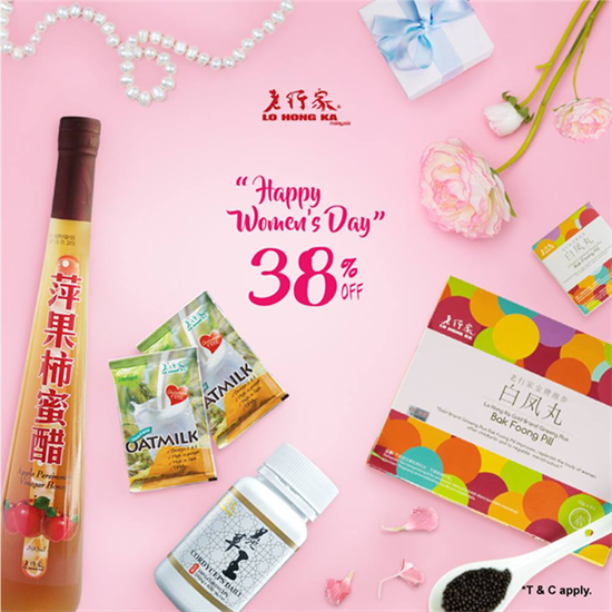 LOhong-women-550-550