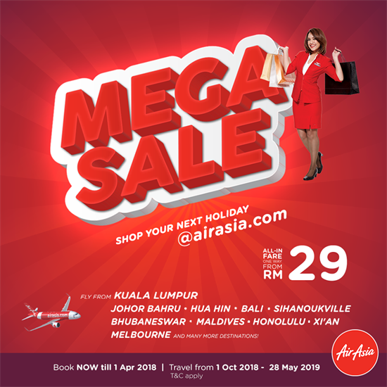 mega-airs-550-550.png